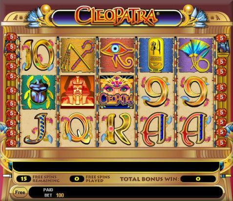 Play And Win Online January 2012